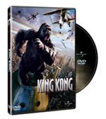 dvdkong290306.jpg